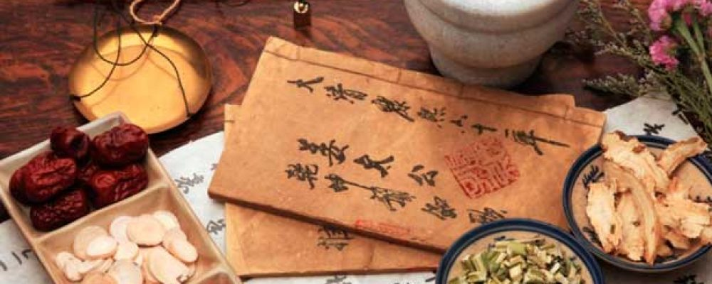 Los 5 mejores Centros de Medicina Tradicional China en Barcelona