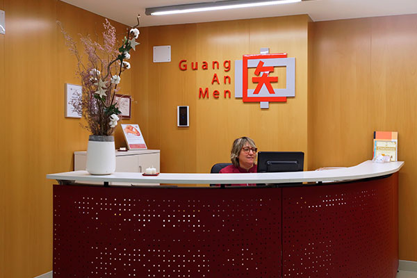 Acupuntura Alicante Clinicas Guang An Men Medicina China